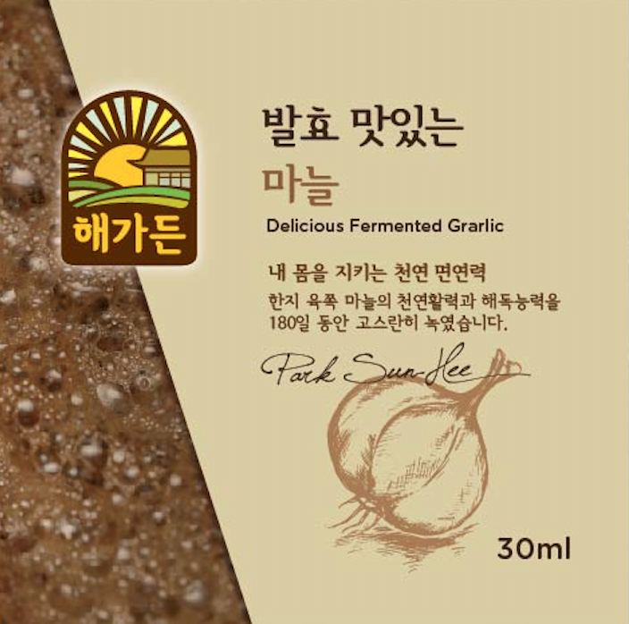 Mrs. Park's Delicious fermented Garlic Drink,supplement food for Anti-inflammatory, prevent colds,promotes blood circulation. De