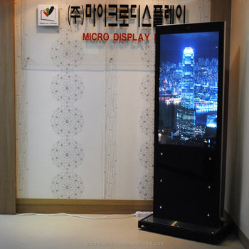 Digital Signage Display, DSD