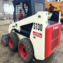 Used Bobcat Mini Skid Steer Loader Bobcat S130 Skid Steer Loaders For Sale S130 S150 S250 S300 Good Condition