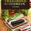 KOKIRI DOUBLE ROLL SEAWEED SNACK NO