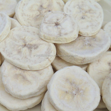 BANANA DRIED PULP POWDER / 100% Fruit Organic Freeze Dried Banana