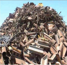 Used Rails and scrap metal for sale