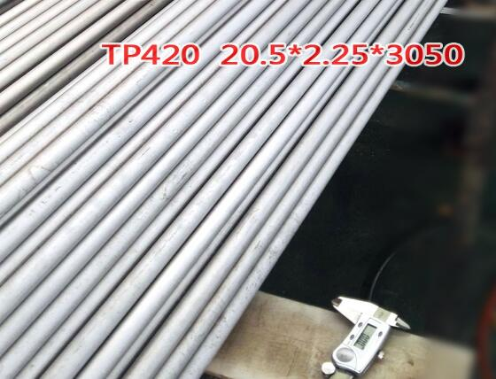 TP 420 ( AISI 420, 420J1, 420J2 ) stainless seamless tube ( pipe )