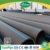 HOTTEST 2018 HDPE pipe 200mm PN6 - PN25