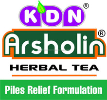 HOT 2017!!! HEMORRHOIDS TREATMENT / PILES TEA / BLEEDING PILES TREATMENT TEA BY KDN BIOTECH PVT LTD INDIA