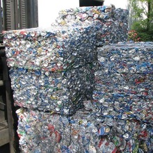 Used Beverage Cans (Ubc) Aluminium Scrap for sale