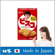 Crispy and Flavorful japanese food Bisco Cream Sandwithced Biscuit small lot order available