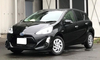 Pure black Second Hand Japanese Car RHD 2017 Toyota Aqua S grade