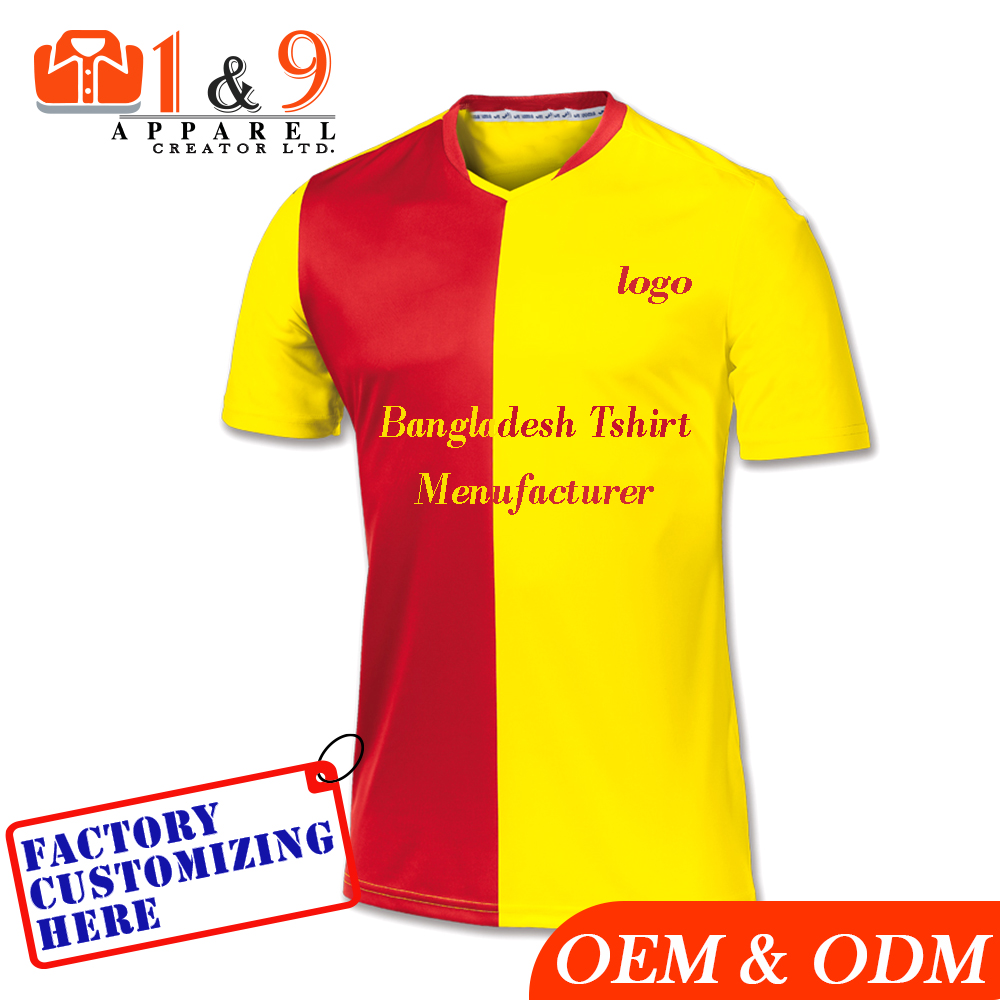 Free sample T shirt manufacturing companies from bangladesh ,Tshirt for men