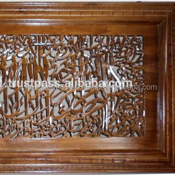 Wooden Islamic Arabic Calligraphy Mushaf Quran - Hand Carved Jepara