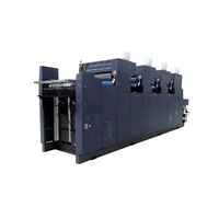 digital offset printing press ZR462IINP Four 4 colour offset printing machine price in india