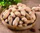 New Crop Good Quality Peanuts for sale