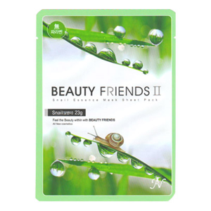 Beauty Friends II Snail Mask Sheet (exlcusive distributorship, private label, product customize)