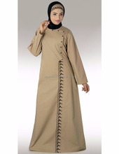 Beige color Party Wear Abaya-Poplin Abaya/ Burqa
