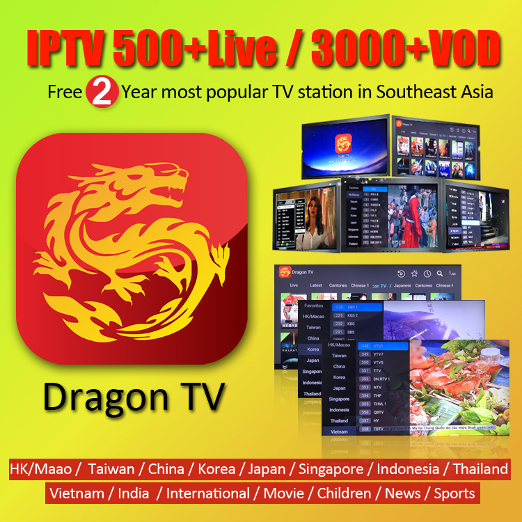 Iptv 500+ Live 3000+ Vod 2 Year Android Tv Box Smart Tv Japanese Free Japan  Korea Android Iptv Reseller Panel Dragon Tv Channel - Buy Iptv,Japanese