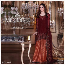 Designer Lawn suit Pakistani/Indian Maria.B Salwar Kameez Beautiful Designs 2017 Collection