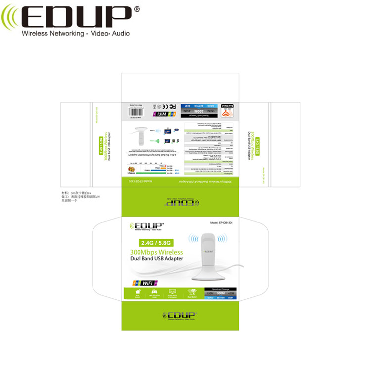 EDUP EP-DB1305 Dual-band 2.4G/5.8G usb wireless adapter