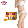 Organic Hot Selling Yerba Mate Detox Natural Slimming Tea