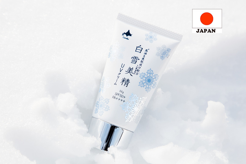 Fashionable and Reliable High-grade White Snow Fairy UV cream in multiple functions made in Japan