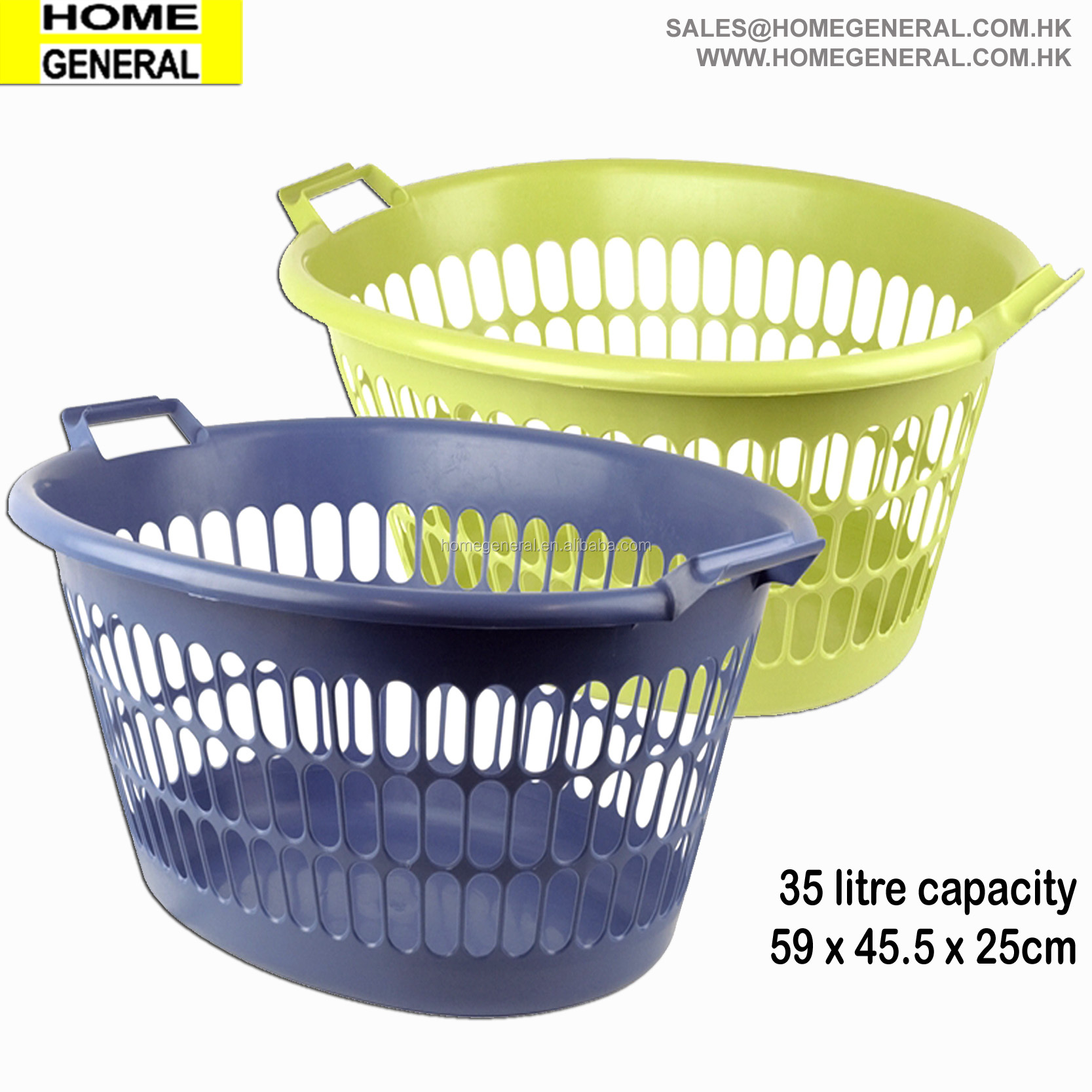 BASKET GENERAL HIP HUGGING STYLE FAMILY LAUNDRY BASKET WITH 3 HANDLES
