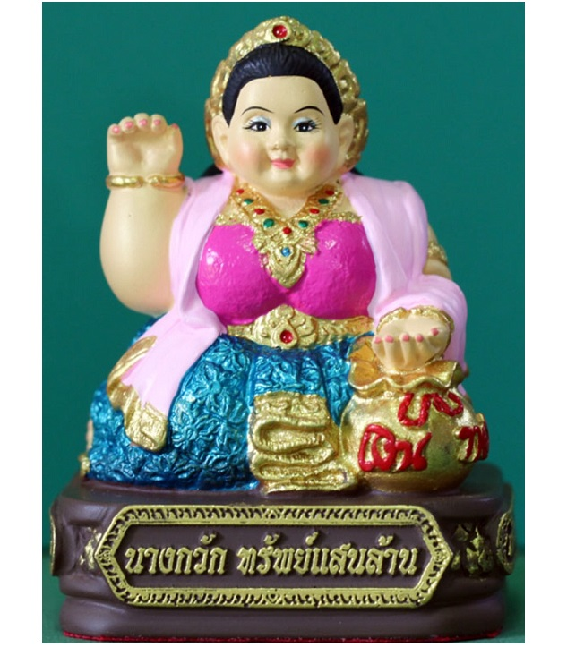 Nang kwak's mom fatty Thai amulet doll Art & Collectible lucky trading 2 inches