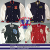 Custom Made Baseball Varsity Jacket