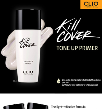 CLIO KILL COVER LUMI TONE UP PRIMER