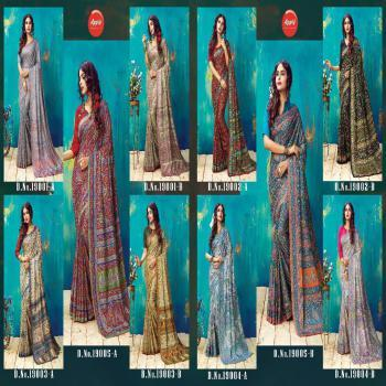 Apple Kashmir Pasmina Fabric Embellished Ready To Wear Indian Style Wear Saree Sari Shari for Indian Gilrs And Womens.