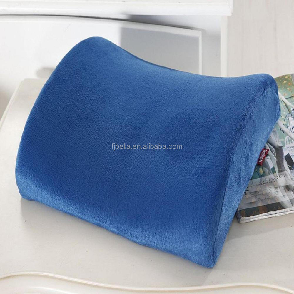 Memory foam Sitting pain-free waist cushion Ideal Back Pillow for Computer/Office Chair, Car Seat, mauve