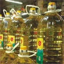 The Best Natural Refined Sunflower Cooking Oil in Russia for sale