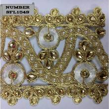 cheap price Hot Sale Gold Color Embroidery African lace trim fabric for Women Dress embroidery patch lace