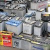 Supply Lead battery scrap/used car battery scrap/Drained Lead-Acid Battery,Drained Lead Acid Battery Scrap
