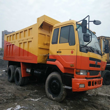 GOOD PRICE CWB459 JAPAN ORIGINAL USED NISSAN DUMP TRUCK for sale
