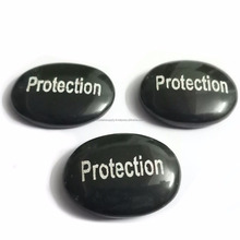 Wholesale Engraved Word Worry Stone Pocket Inspiration : Engraved Semi-precious Stones: Crystals Supply