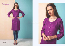 latest mumbai wholesale Designer Kurtis readymade wholesalers surat