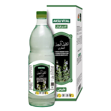 Rosemary Leaves Water Shisha Flavour Healthy Energy Drinks Soft Drinks Wholesale