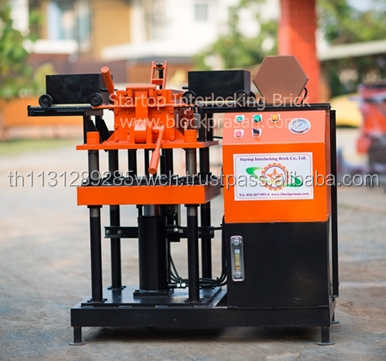 ST-H201-P2 Hydraulic press machine (Semi-Auto) - Paver brick/startop interlocking brick machine/paver brick making machine