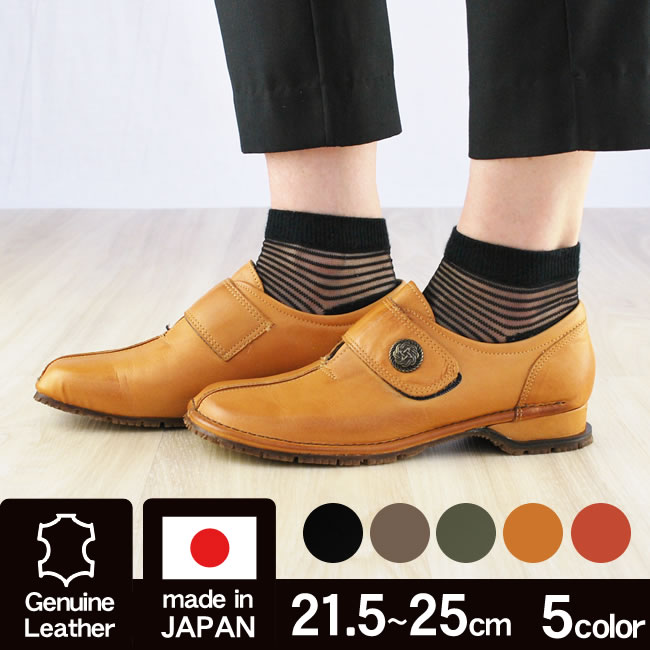 Made in Japan Flat shoes with instep belt.