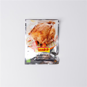 Singapore Food Suppliers Salt Roasted Chicken Spices No Added Preservatives And Colourings