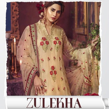 HEAVY EMBROIDERY PAKISTANI SALWAR SUITS