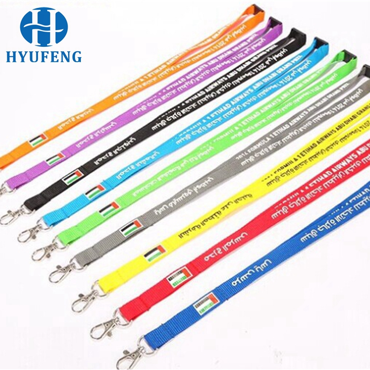 Cheap Printing Silk Screen Lanyards