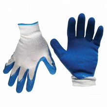 Latex Coated Safety Work Gloves Thermal Pu Grip Builders Mechanic