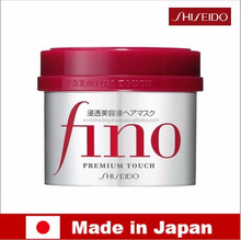 Easy to use and High quality silky hair Fino Hair Mask for damaged hair