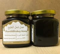 ShamlAlKhaleeg Black Natural Bee Honey