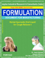 formula document for making Herbal Ayurvedic Oral Liquid For Cough Reliever-II