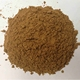 FISH POWDER FOR ANIMAL FEED-THE BEST PRICE-THE HIGH PROTEIN/JENY/WHATSAPP: 0084 911 585 628