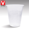 Vytra 8oz Disposable PP Plastic Cup