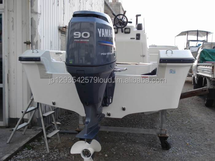 Free Shipping For Used Yamaha 90 HP 4 Stroke Outboard Motor Engine