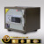 Safe box Electronic LED - KCC 41 E