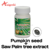 Reliable And Safe Health Supplement Pumpkin